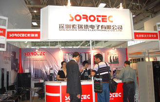 Informasi Pameran Bejing Communication Fair.2009